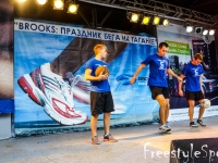 Freestyle Sport, Brooks, Праздник бега на Таганке