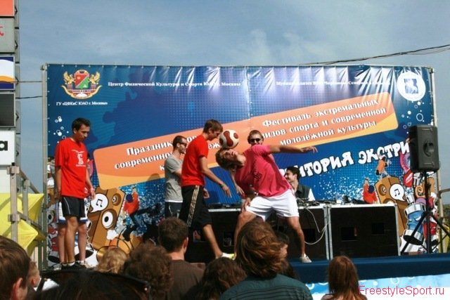 Freestyle Sport FF Contest, выступление Freestyle Sport