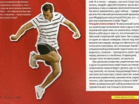 menshealth1_october_2010