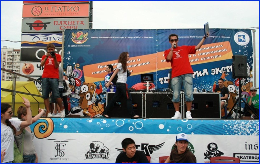 Freestyle Sport FF championship