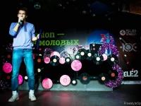 Freestyle Sport, Кемерово, Субстанция, Павел Моторов