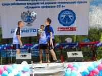 Freestyle Sport на спартакиаде Росавтодор 2016