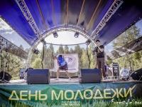 Freestyle Sport, День Молодежи, Саров, футбольный фристайл